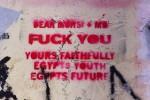 Graffiti tegen Mohammed Morsi | Foto credit: Ester Meerman