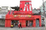 Artur Alvim Coca Cola_resize