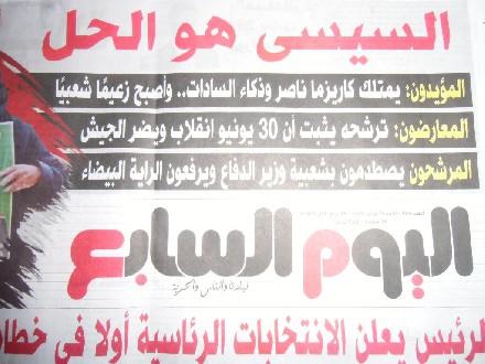 """Youm7: """"Sisi is de oplossing."""" Foto Rena Netjes"""