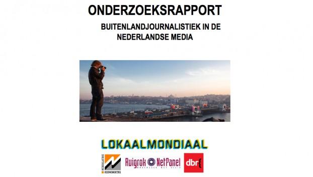 DBR rapport